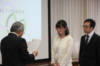 表彰を受ける有吉彰子さん